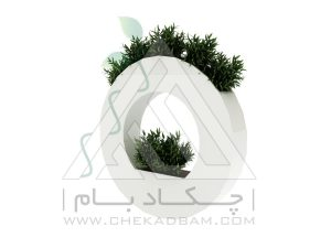 cp-flowerbox-decorative