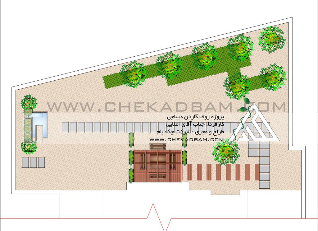 پلان دو بعدی طراحی و اجرای روف گاردن بام سبز دیباجی تهران