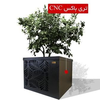 تری باکس CNC