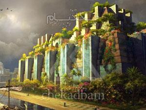 نمونه روف گاردن های اولیه تاریخ باغ معلق بابل hanging gardens of babylon