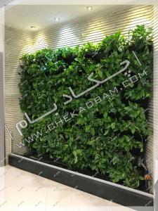دیوار سبز داخلی پیوسته