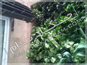 دیوار سبز داخلی living wall