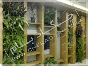 طراحی فضای سبز داخلی اتاق بازرگانی صنایع معادن و کشاورزی تهران