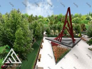 نمونه طراحی سه بعدی پروژه محوطه آرایی لند اسکیپ طراحی محوطه پارک 15 خرداد شهر بانه استان کردستان