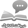 download catalog icon