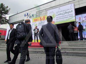شرکت چکادبام در پانزدهمین نمایشگاه بین المللی محیط زیست تهران اسفند 1394