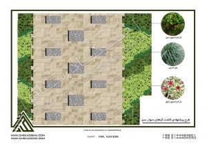 پروژه دیوار سبز آقای نیری- ولنجک (8)