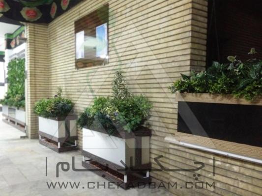 green-interior-design-azad-university01