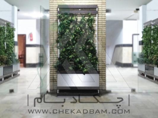 green-interior-design-azad-university02