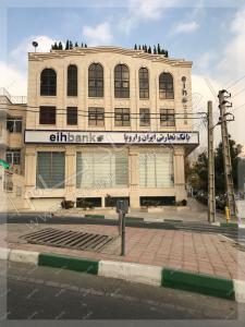 ساختمان بانک تجارتی ایران و اروپا سعادت آباد eihbank building